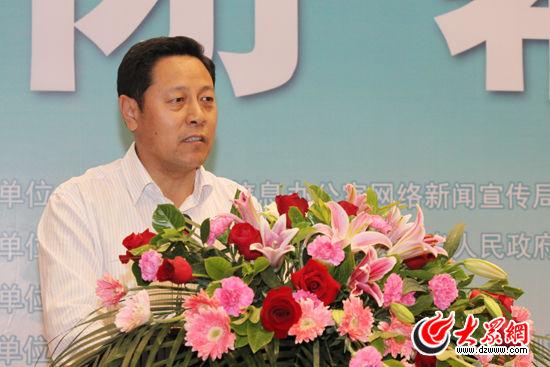 青岛市委宣传部常务副部长吕振宇出席闭幕仪式并致辞