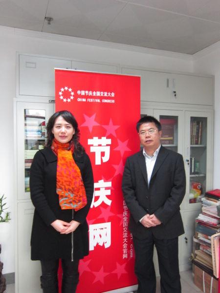 蒙文虎局长接受节庆网徐庆庆主编的采访