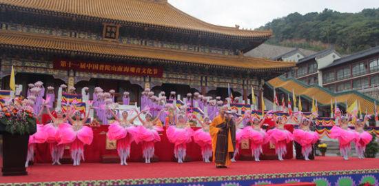 佛教盛典《观世音》大型舞台剧精彩献演