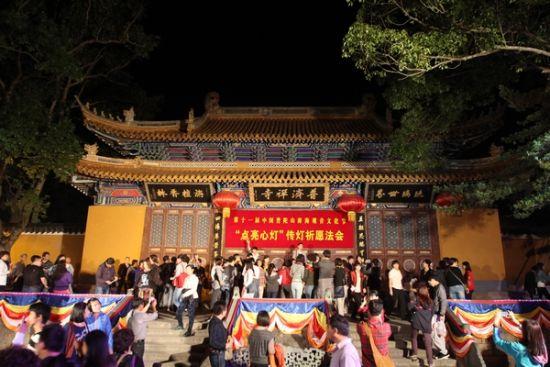 """第十一届南海观音""""文化节"""" """"点亮心灯""""传灯祈愿法会"""