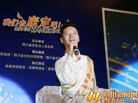 藏族歌手三木科现场演唱《康定情歌》