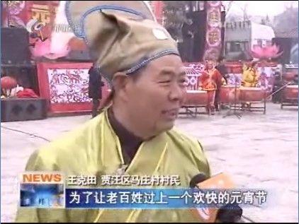 贾汪区马庄村村民 王克田
