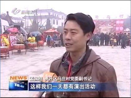 贾汪区马庄村马庄村党委副书记 孟国柱