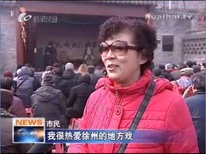 我是一个地地道道的徐州人,我很热爱徐州的地方戏