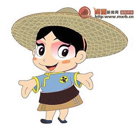 """2011海峡客家旅游欢乐节暨福建土楼文化节首次启用的吉祥物形象""""欢乐客"""""""