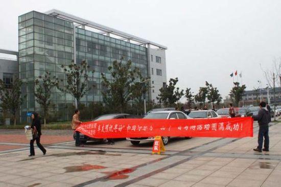 寻访中国河豚岛自驾游活动圆满成功