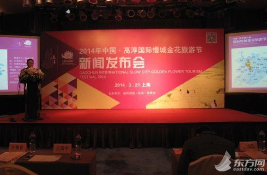 第六届中国·高淳国际慢城金花旅游节将于3月29日盛大开幕