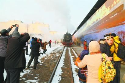 第八届中国·铁岭国际蒸汽机车旅游节在调兵山市拉开大幕