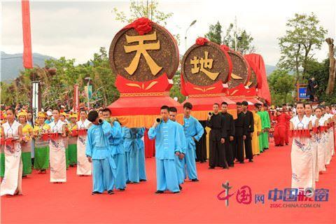 """普洱""""茶节""""盛大祭茶祖仪式"""