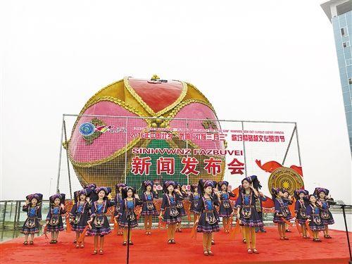 发布会上进行的山歌表演。