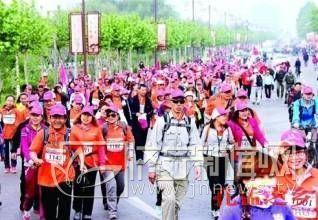 孟子故里第三届百里徒步活动隆重举行