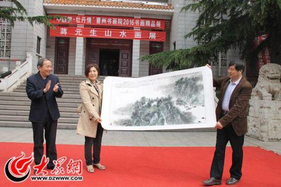 蒋元生向曹州书画院捐赠书画作品