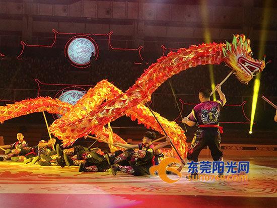 中华龙民俗lifa88老虎机开幕