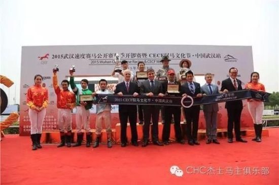 2015武汉驭马lifa88老虎机
