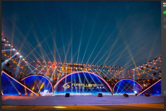 湖南南山六月六山歌节开幕