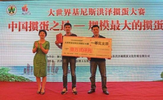 一等奖选手获得一万两千元奖金