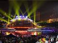 广西柳州国际水上狂欢节