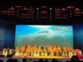 三峡国际旅游节