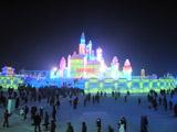 中国哈尔滨国际冰雪节