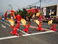 北京国际旅游文化节