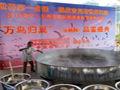 南宁•东南亚国际旅游美食节