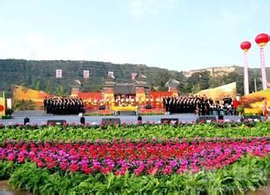 中国苏武文化艺术节
