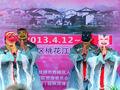 """""""三月三""""民族歌圩节"""