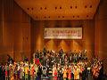 北京国际音乐节
