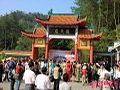 赣州婚庆文化节