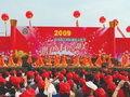 南丰国际蜜桔lifa88老虎机