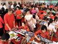 中国刺绣文化艺术节