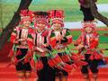 巍山南诏文化节