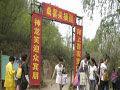 邯郸采桑节