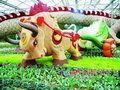 中国(寿光)国际蔬菜科技博览会