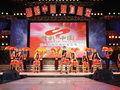 潍坊昌乐国际宝石节