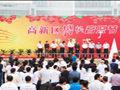 2010宝鸡高新区樱桃音乐节