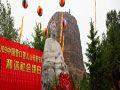 中国营口望儿山母亲节
