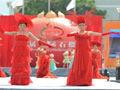 中国会理国际石榴节