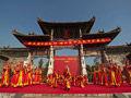 红河建水孔子文化节