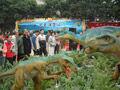恐龙文化节