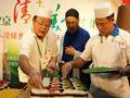 北京清真美食文化节