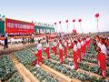 中国寿阳蔬菜节