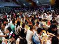 天津国际啤酒节