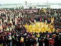 荣成国际渔民节