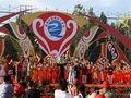 中国曲剧艺术节