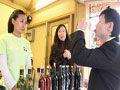 天津美酒美食节