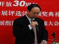 姜连绍 潍坊滨海经济开发区管委会调研员