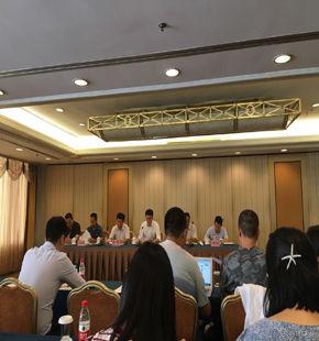 第十九届北京国际旅游节将举行
