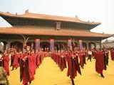 中国(曲阜)国际孔子文化节