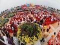 中国湖南国际节旅游节
